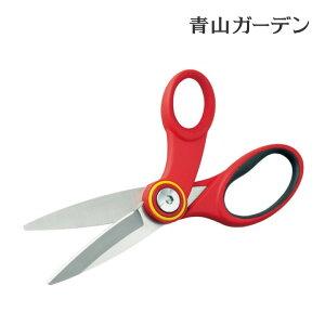 WOLF Garten ウルフガルテン 園芸 菜園 / 多目的はさみ Multi-Purpose Scissors /A