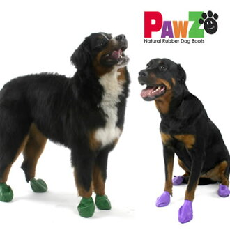 PAWZ Dog Boots leaving size l/XL