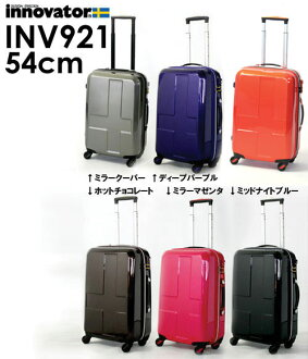 "[Entries by Rakuten card offers 19 double] innovator innovator carry bag (suitcase) carry case TSA lock travel 54 cm INV 921 ""2011 new"" zipper-type innovator innovator innovator [10P01Oct16]"
