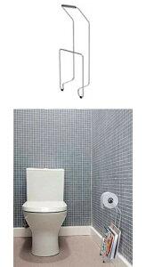 「Toilet Boy」Paper/Magazine Holder (「トイレットボーイ」 ペーパー/マガジン ホルダー) 収納 トイレットペーパーホルダー スチール製のペーパーホルダー