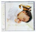 [スマホエントリーでポイント14倍]スイス(REUGE) リュージュ REUGE オルゴールCD 名曲コレクション2全51曲入り