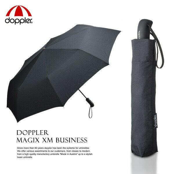[スマホエントリーでポイント19倍]doppler ワンタッチ開閉 折りたたみ傘 MAGIC XM BUSINESS 122cm 傘(かさ・カサ) 折り畳み傘 自動開閉 doppler 大きい 丈夫 あす楽 傘 メンズ 耐風 ドップラー 74366