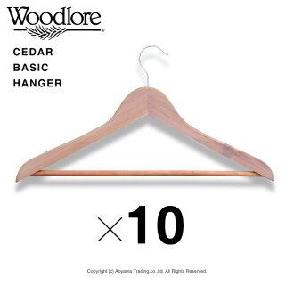 Cedar hangers America, wood road cedarwood is moisture-proof, wooden basic Cedar hangers, deodorant, insect repellent effect