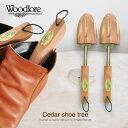 Cedar_shoe_me01