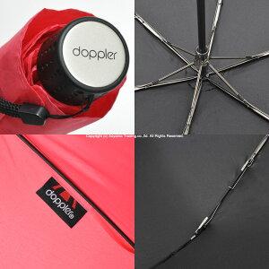 オーストリアdoppler(ドップラー)超軽量折りたたみ傘HAVANA90cm傘かさウルトラライト折りたたみ傘軽量あす楽メンズ軽量丈夫アンブレラ