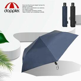 オーストリア doppler(ドップラー社) 晴雨兼用 ワンタッチ開閉超軽量折りたたみ傘 ZERO MAGIC SUN 95cm 176g UVカットUPF50+ カーボン 雨具 傘(かさ・カサ) 雨傘 軽量 折り畳み傘 送料無料
