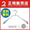 椰树衣架 (mawahanger) 的身体形式 42 l 10 枚设置白色 mawahanger 椰树衣架 mawahanger 椰树衣架 mawahanger mawahanger