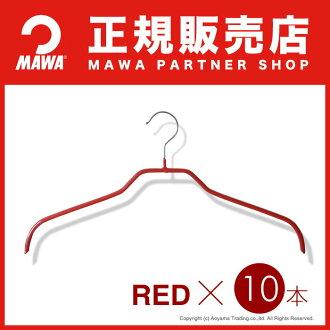 Slip マワハンガー (MAWA hanger) women's hangers 10 book set slip, mais ( MAWA ) co. hanger hanger fs3gm