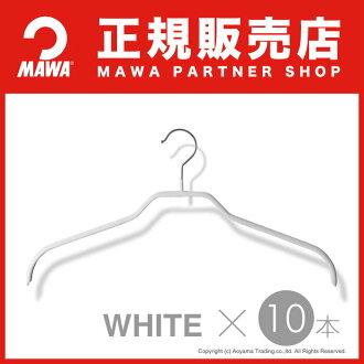 MAWA hanger (mawahanger) ladieshungermini 10 set white silhouette 36F
