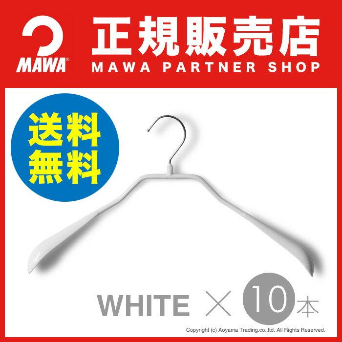 MAWAハンガー(マワハンガー) 【4390-6】 ボディーフォームミニ 38L 10本セット [ホワイト] まとめ買い[正規販売店]