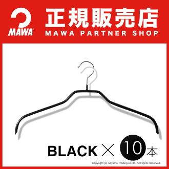 マワハンガー (MAWA hanger) women's hangers 10 book set slip hanger fs3gm