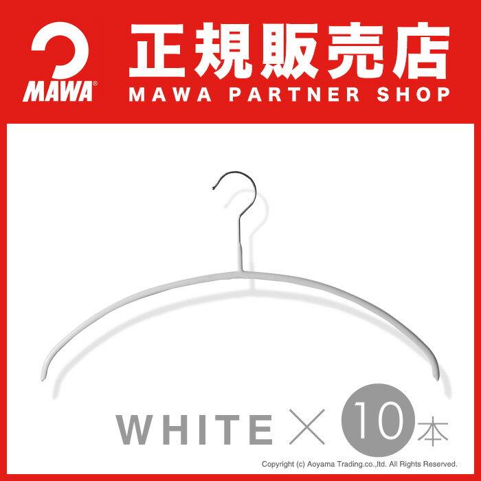 [3点購入で5%OFFクーポン]MAWAハンガー (マワハンガー)【3120-6】 レディースライン[ホワイト]10本セット【エコノミック40P】 あす楽 まとめ買い[正規販売店]