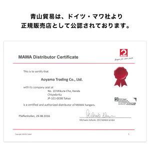 MAWAハンガー(マワハンガー)【3120-6】レディースライン20本セット[ホワイト]エコノミック40Pまとめ買い[正規販売店]