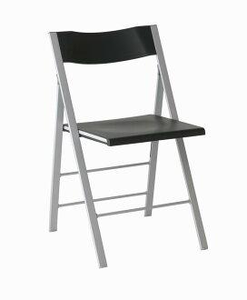 """Arrmet Ahmet) 有限公司主席""""口袋聚丙烯""""的意大利制造折叠椅子 (椅子,椅子) (灰色)"""