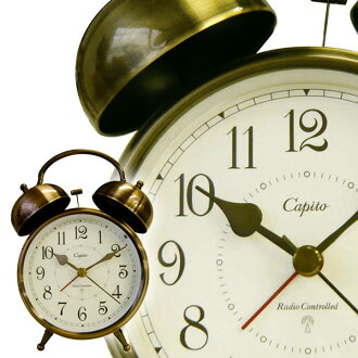 [by three points of purchase 5% OFF coupon] Capito RC Double Bell Alarm Clock kappie Toda bulldog bell alarm clock (radio time signal) table clock (alarm clock)]