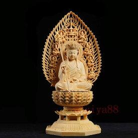仏像 木彫り 置物 地藏菩薩 「お地蔵さま」 桧木 仏壇仏像 祈る 厄除け 開運 平安を守る 無病息災、五穀豊穣 純手工彫刻