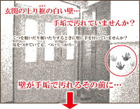 【解決!】これで白い壁も汚れません!玄関先に最適♪オリジナルアイアン手すり★安全性とデザイン性の両方を併せ持ったアイアン手すりです★19mm丸棒(太芯)での制作は15,000円UPとなります。送料は全国一律【580円】となります。