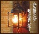 キチラーランプ アメリカ・キチラー ガーデン オシャレ