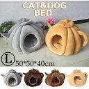 猫ベッド ねこ ハウス 冬 猫のベッド 洗える 暖かい 子犬 小型犬 ベッド ドーム型 キャット ベッド もこもこ クッショ…