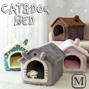 送料無料 犬 猫 PET HOUSE ペットハウス 猫用 ペットベッド 犬用 ハウス ペットハウス 春 秋 冬 分解して洗えます 小型犬 犬小屋 室内用 おしゃれ M