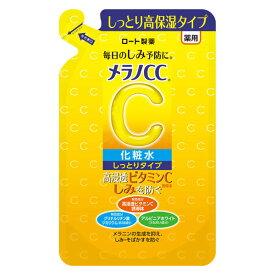 《ロート製薬》 メラノCC 薬用しみ対策 美白化粧水 しっとりタイプ つめかえ用 170ml 【医薬部外品】