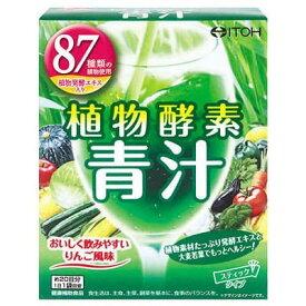 《井藤漢方製薬》 植物酵素青汁 3g×20袋 (約20日分)