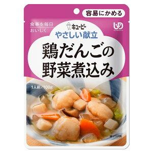 《キユーピー》 やさしい献立 鶏だんごの野菜煮込み 100g 区分1 (介護食)