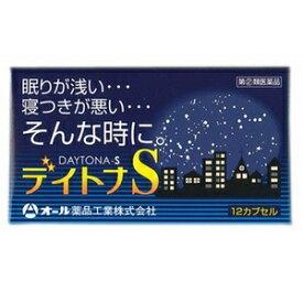 【第2類医薬品】【オール薬品】デイトナS(ノイロンムーンS)(12カプセル)