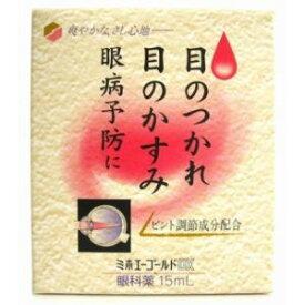 《第3類医薬品》 【天野商事】 ミホエーゴールドDX (15ml)
