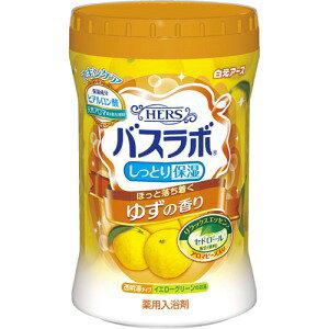 【医薬部外品】《白元アース》 HERSバスラボ しっとり保湿 薬用入浴剤 ゆずの香り 680g (粉末薬用入浴剤)