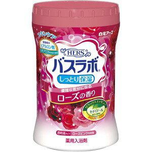 【医薬部外品】《白元アース》 HERSバスラボ しっとり保湿 薬用入浴剤  ローズの香り 680g (粉末薬用入浴剤)