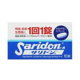 【指定第2類医薬品】《第一三共ヘルスケア》 サリドンA 10錠