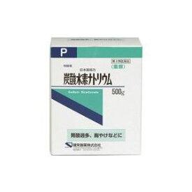 【第3類医薬品】《健栄製薬》 炭酸水素ナトリウム P (重曹) 500g