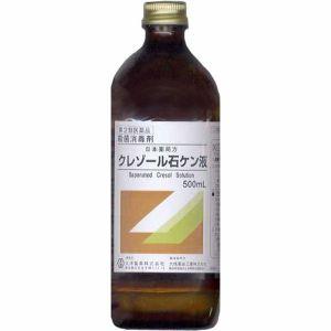 【第2類医薬品】《大洋製薬》 日本薬局方 クレゾール石ケン液 (500mL)