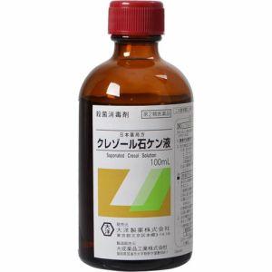 【第2類医薬品】《大洋製薬》 日本薬局方 クレゾール石ケン液 (100mL)