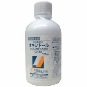【第3類医薬品】《大洋製薬》 日本薬局方 オキシドール (100mL)