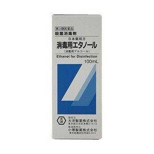 【第3類医薬品】《大洋製薬》 日本薬局方 消毒用エタノール (100mL)