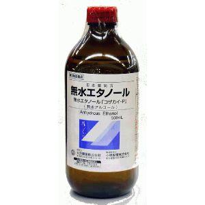 【第3類医薬品】《大洋製薬》 無水エタノール 500ml