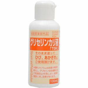 【指定医薬部外品】《大洋製薬》 グリセリンカリ液 (100mL)