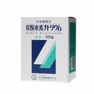 【第3類医薬品】《大洋製薬》 日本薬局方 炭酸水素ナトリウム (500g)