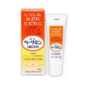 【第3類医薬品】《全薬工業》橙色ペークミン(30g)