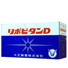 【指定医薬部外品】《大正製薬》 リポビタンD 100ml×10本☆得々セット☆
