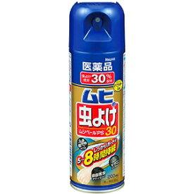【第2類医薬品】《池田模範堂》 ムヒの虫よけムシペールPS30 200mL (虫よけ剤)