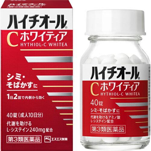 【第3類医薬品】《エスエス製薬》 ハイチオールCホワイティア 40錠