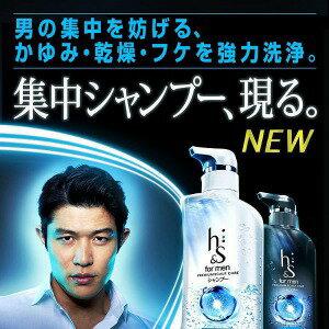 【医薬部外品】《P&G》h&sformenスカルプEXコンディショナーつめかえ用300g(薬用コンディショナー)