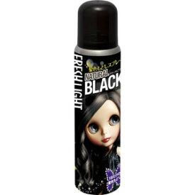 《ヘンケルジャパン》 フレッシュライト 髪色もどしスプレー ナチュラルブラック 85g