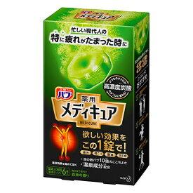 【医薬部外品】《花王》 バブ メディキュア 森林の香り 6錠入 (薬用入浴剤)