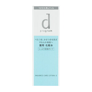 【医薬部外品】《資生堂》dプログラムバランスケアローションWII(つけかえ用レフィル)125mL(薬用化粧水)