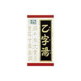【第2類医薬品】《クラシエ》乙字湯(オツジトウ)エキス錠 180錠(漢方製剤・痔疾患薬)
