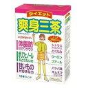 《山本漢方製薬》 爽身三茶 ティーバッグ (10g×22包)